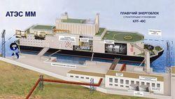 Centrale nucléaire flottante russe