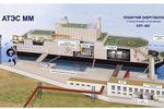 Centrale nucléaire russe