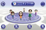 Chaîne Horoscope Wii - 1