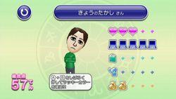 Chaîne Horoscope Wii - 2