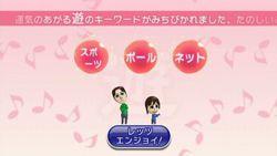 Chaîne Horoscope Wii - 3