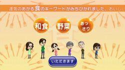 Chaîne Horoscope Wii - 5