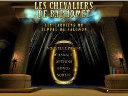 Les Chevalier de Baphomet 4 - img1