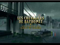 Les Chevalier de Baphomet 4 - img2
