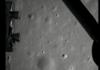 La Chine a posé son rover sur la Lune