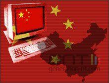 Chine internet
