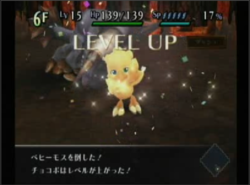 Chocobo dungeon wii image 8