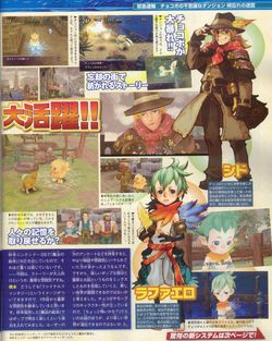 Chocobo dungeon wii scan 2