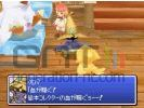 Chocobo to maho no ehon scan 6 small