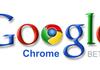 Google Chrome : vulnérabilité de type spoofing
