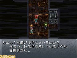 Chrono Trigger DS   contenu additionnel   1