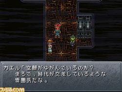 Chrono Trigger DS   contenu additionnel   1