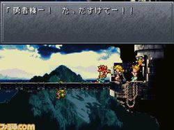 Chrono Trigger DS   contenu additionnel   5
