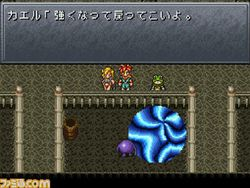 Chrono Trigger DS   contenu additionnel   8