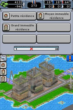 City Life DS (2)