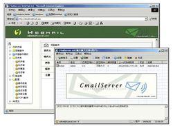 Cmail Server screen2