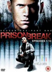 Coffret dvd prison break