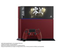 Console PS4 rouge - Final Fantasy Type-0 HD - 1