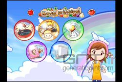 Cooking Mama 2 (1)