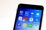 Smartphones 4 Go : un modèle potentiellement attractif avec toutefois un point à vérifier