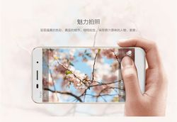 Coolpad ivvi i Plus (2)