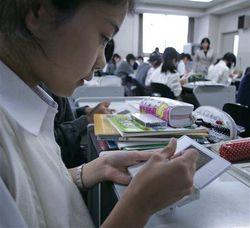 Cours anglais sur DS au Japon   1