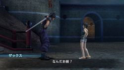 Crisis Core : Final Fantasy VII 10