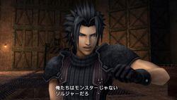 Crisis Core : Final Fantasy VII 8