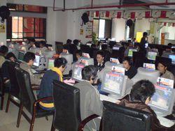 Cybercafé chinois