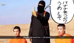 Daesh vs Japan (1)
