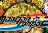 Test Danganronpa 2 : Goodbye Despair, dernière pépite de la PS Vita