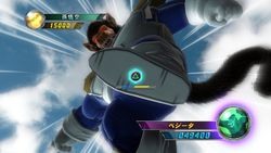 DBZ Ultimate Tenkaichi (8)