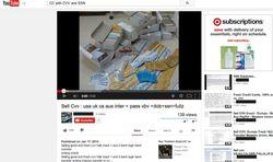 DCA youtube cartes bancaires volées
