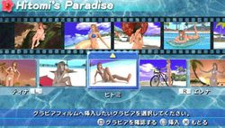 Dead or Alive Paradise - 15