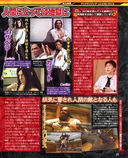 Dead Rising : Zombie no Ikenie   scan 3