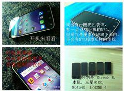 Dell Baidu