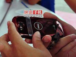 Dell Mini 3i OPhone 02