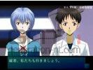 Detective evangelion scan small