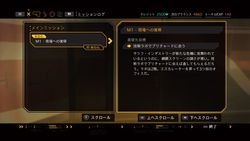 Deus Ex Human Revolution - 4