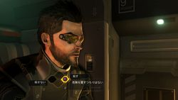 Deus Ex Human Revolution - 5