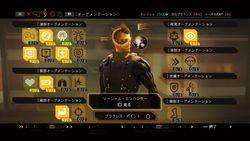 Deus Ex Human Revolution - 6