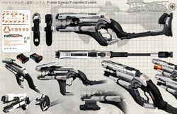 Deus Ex Human Revolution - Image 21