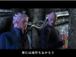 Devil May Cry 3 SE - Arkham