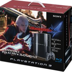 Devil may cry 4 bundle ps3 1
