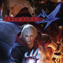 Devil May Cry 4 pochette