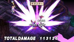 Disgaea 2 : Cursed Memories PSP   13