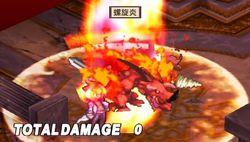 Disgaea 2 : Cursed Memories PSP   14
