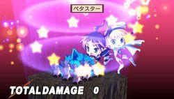 Disgaea 2 : Cursed Memories PSP   1