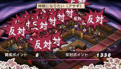 Disgaea 2 : Cursed Memories PSP   3