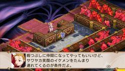 Disgaea 2 : Cursed Memories PSP   4